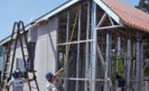 社会的に恵まれていない若い母親と子供のための住宅建設プロジェクト