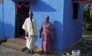 不可触賤民やハンセン病患者のための住宅建設を支援するプロジェクト